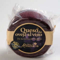 Wine Cheese – Small